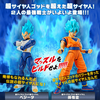 Dragon Ball Super Frieza Cell Vegeta Goku PVC Action Figure Model Kid Dolls Figurals Collectible 52styles pvc amine figma mini dragon ball z goku golden frieza great vegeta zamasu ape vinyl action figure collectible model toy