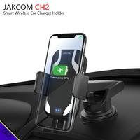 JAKCOM CH2 Smart Wireless Car Charger Holder Hot sale in Chargers as 12 v note 8 rechargeable battery charger