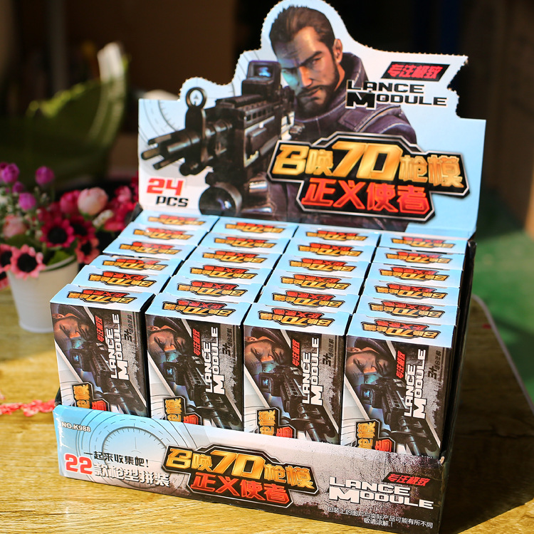24pcs/set 1:6 Simulated Assemble Toy Gun Model Submachine Plastic Gun Children Toys