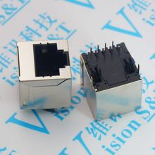 Network socket Bring Shield RJ45 Vertical 180 5224 8P8C Environmental Protection Directly Insert 180 Degree(China)