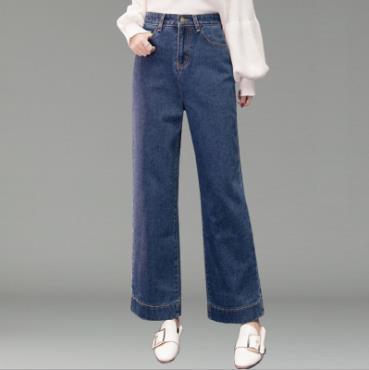 Ladies jeans casual Waist Wide Leg Pants loose