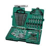 1 Set 150 Pcs Set Car Repair Tool Group 09510 6 3x10x12 5MM Series Of Integrated