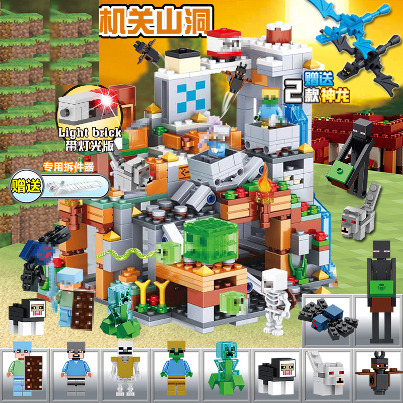 700pcs Children s building blocks toy Compatible city minecrafteds Institutional cave figures Bricks birthday gifts