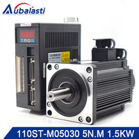 Aubalasti Servo Motor Driver AC Servo Motor Kit 110ST M05030 220V 1.5KW 4N.M 3000rpm AASD 30A For Engraver and Cutting Machine