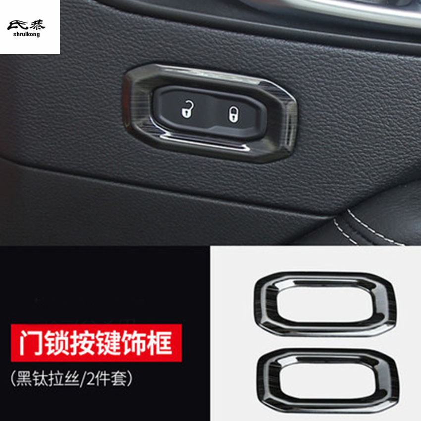 2pcs/lot Stainless Steel car door Safety lock panel decoration cover for 2018 JEEP Wrangler JL Car accessories