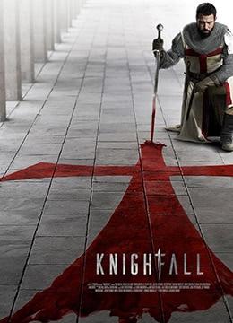 《骑士陨落 第一季》2017年美国剧情,历史,战争电视剧在线观看