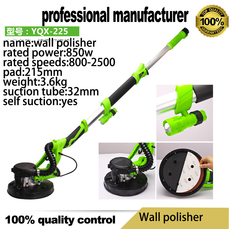 wall polishing tool for home decoration use wall grinding tool dust collect tool for home use at good price