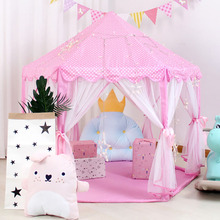 Baby toy Tent Portable Folding Prince Princess Tent Children Castle Play House Kid Gift Outdoor Beach Tent Toy For Kids gifts стоимость