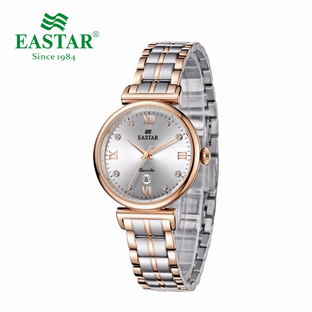 Eastar Fashion Shell dial Watch Women Creative Rose Gold And Silver 30M Waterproof Quartz Wristwatches Luxury Bracelet Clock aparici phuket shell gold lista 2x29 75