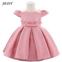 Summer 3 To 24 Months Old Kids Birthday Party Satin Dress Girls' Wedding Princess Dress 0 To 1 Year Baby Red Gray Pink Dresses