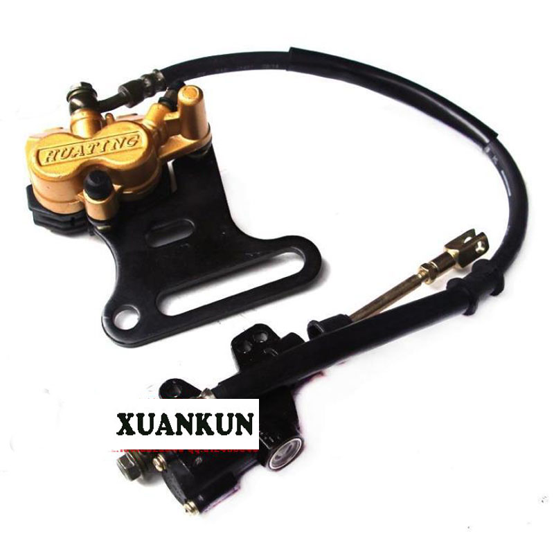 XUANKUN Off Road Vehicles Modified Accessories Off Road Motorcycle Rear Disc Brakes Assembly Brake Calipers