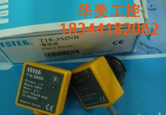 new original FOTEK Taiwan's Yangming T18-3MNB short round photoelectric switch new and original e3x da11 s omron optical fiber amplifier photoelectric switch 12 24vdc