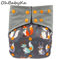 Ohbabyka Baby Charcoal Bamboo AIO Cloth Diaper Sewn Insert Christmas Print Baby Nappies Size Adjustable Pocket