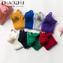 CHAOZHU 2019 New Heel Embroidery Expression Bird 7 Colors Purple Yellow Navy Green Red 90% Cotton Casual Girls Women Socks