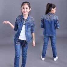 Оптовая и розничная бутик одежды от 2 до 13 лет куртка брюки и рубашки осень бутик наряды наборы