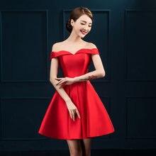 Новые Элегантные платья невесты с открытыми плечами короткое