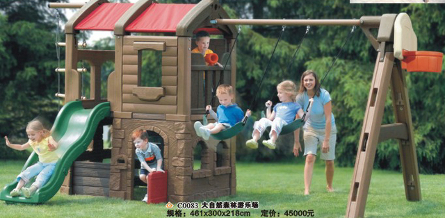 Children Outdoor Playground Forest Wooden House Swing Set