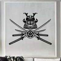 Removable Home Vinyl Decal Samurai Warrior Japanese Mask Wall Stickers Art Living Room Cut Wall Paper