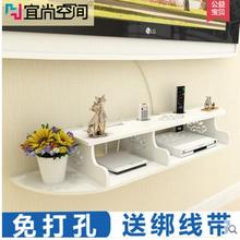 The wall of the set-top box is mounted on rack and living room decoration router receives