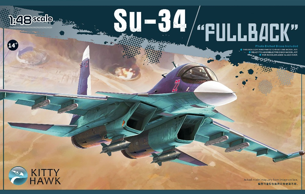 Kitty Hawk 1/48 KH80141 Russian Su-34 FullBackKitty Hawk 1/48 KH80141 Russian Su-34 FullBack