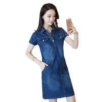 Korean Denim Dress 2017 Spring And Summer Female Korean Version Of The Large Size Of The