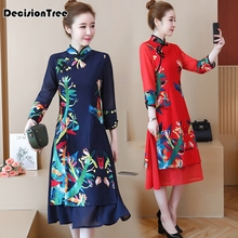 2019 modern qipao traditional chinese dress cheongsam banquet costume long woman oriental flower printed