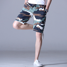 NEW 2019 Summer Camouflage shorts mens beach casual Army military large size 5XL breeches Elastic waist men