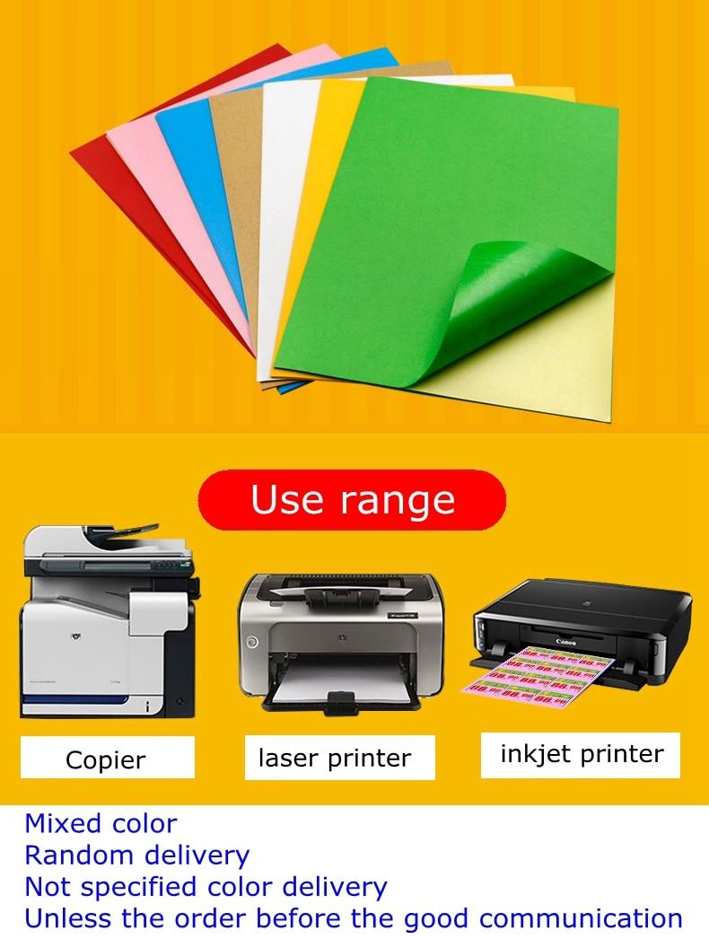 color paper (2)
