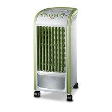 80 W de aire acondicionado ventiladores de refrigeración y humidificación de aire de doble uso del ventilador portátil de aire acondicionado de control remoto universal rueda