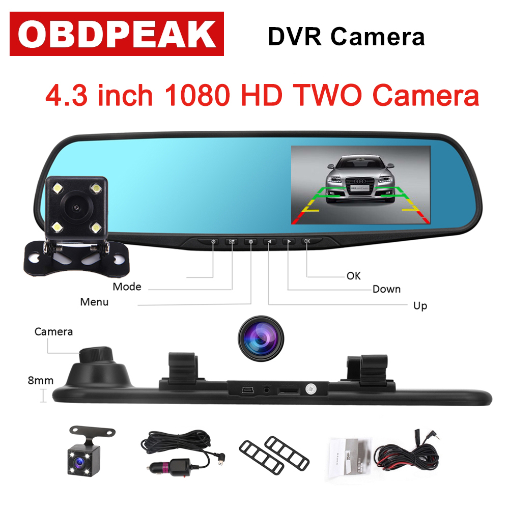 1080 pulgadas 1080 p coche espejo retrovisor coche Dvr full HD 4,3 P coche conducción video grabadora Cámara coche reversa doble lente dash cam