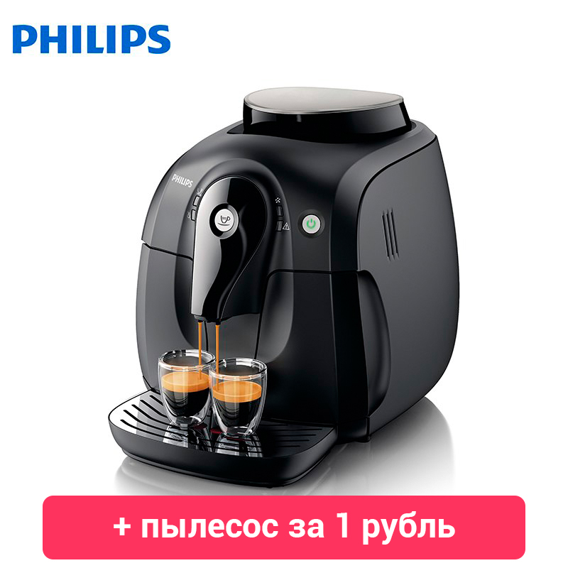 Coffee maker Philips HD8650/09 grain automatic machine american style fully automatic coffee machine home drip type small commercial one machine