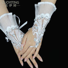 ZUOYITING White Lace Princess Bridal Gloves Fashion Female Long Design Sequins Skirt Wedding Dresses Gloves Wedding Accessories