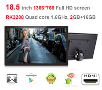 18 5 Android Touch Screen All In One Pc KIOSK Advertising Machine Rockchip3288 Quad Core 2GB
