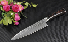cooking tools,knife kitchen,damascus knives,chef knife,kitchen tools,7-inch You can cut fish, steak, sushi,