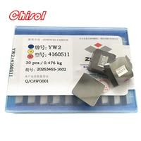 free shipping ZCC.CT 30pcs/box 4160511 YT5 YW2 YW1 YT15 YT14 YG6 YG8 carbide brazed milling inserts welding tips blade cutter