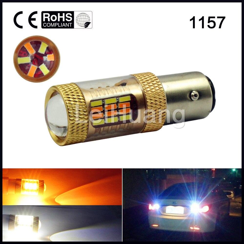 2шт 1157 двойной цвет горки белый 3014SMD 54 из светодиодов Янтарный тормоза кабеля сигнал светодиодные лампы