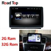 Android 8.1 Octa 8 Core CPU 2+32G Car Radio GPS Navigation Bluetooth WiFi Head Unit Screen for Mercedes Benz M ML W166 GL X166