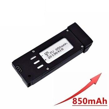 Ulepszona wersja 3.7V 850mAh bateria lipo dla E58 S168 JY019 RC Drone części zamienne do quadcoptera 3.7v akumulator
