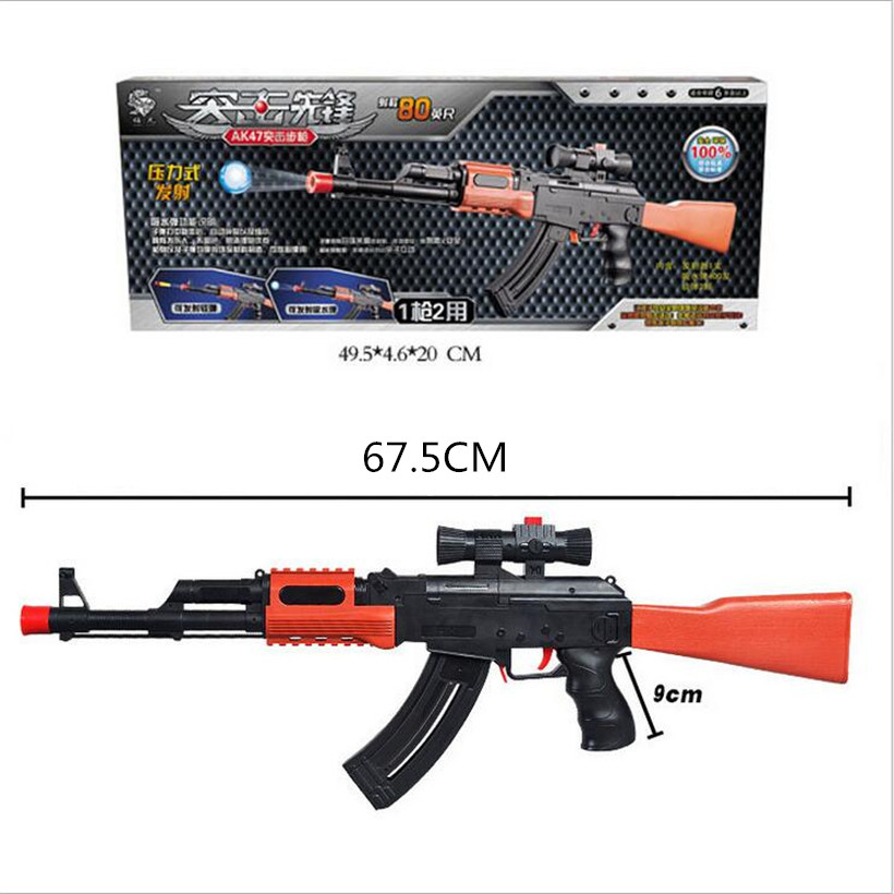 AK47Soft bullet water paintball toy gun rifle real cs fight gun Best Sellers Outdoor Game toy sniper rifle air soft gun kids toy