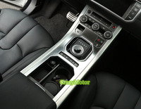 2pcs Set Car Interior Gear Box Panel Cover Trim For Land Rover Range Rover Evoque 2011