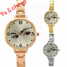 Womens Ladies Eye Pattern Steel Strip Quartz Wrist Watch #3359 Brand New High Quality Luxury Free Shipping