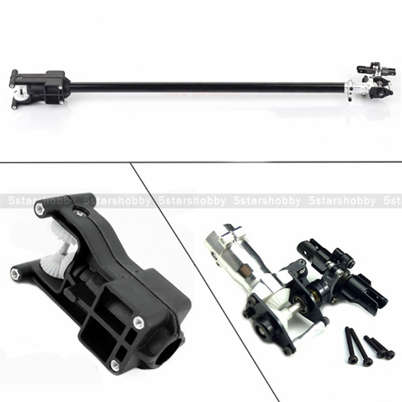 Torque Tube Tail Assembly Set for T-rex 450 PRO DFC Helicopter gartt 450 tail boom holder assembly set torque tube version 100