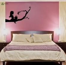 YOYOYU Vinyl Wall Decal Little Girl Sitting On A Branch Tree Bedroom Bedside Home Childlike Kids Room Stickers FD097