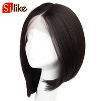Ombre Wig Short Bob Hair Style Synthetic L Part Lace Frontal Wigs Heat Resistant Hair Lace Front Wigs For Women