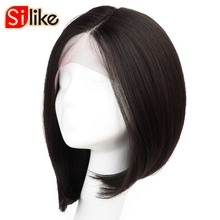 Ombre Wig Short Bob Hair Style Synthetic L Part Lace Frontal