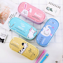 1Pcs Kawaii pencil case bag Large Leather Pen Curtain Box Gift office & school supplies Stationery for school pencil case school недорого