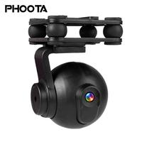 4CH 6 Axis Gyro 1080P RC Drone Toy 4CH 6 Axis 1080P Drone Speed Adjustable Stable Gimbal WIFI Dual GPS One Key Return