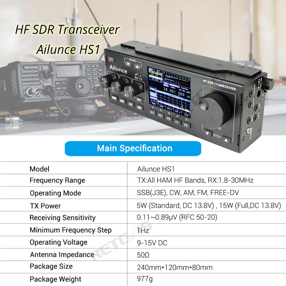 Image 2 - RETEVIS Ailunce HS1 HF SDR Transceiver SSB Transceiver Ham Radio HF Transceiver QRP 15W 0.5 30MHz SSB Radio CW AM FM HF Band-in Walkie Talkie from Cellphones & Telecommunications