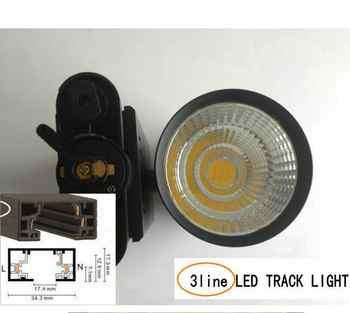 High Power 2line 3line 4line CREE LED Track Light 35W COB Rail Light 35W LED Track Spot Light Clothing Store LED Ceiling Lamp