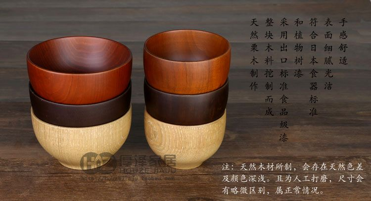 Wholesale ,Japanese natural chestnut rice bowl / baby children Creative cutlery anti-hot environmental health
